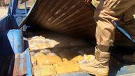 متلاشی شدن باند بزرگ قاچاق موادمخدر در مرزهای شرقی کشور / 2 قاچاقچی دستگیر شدند