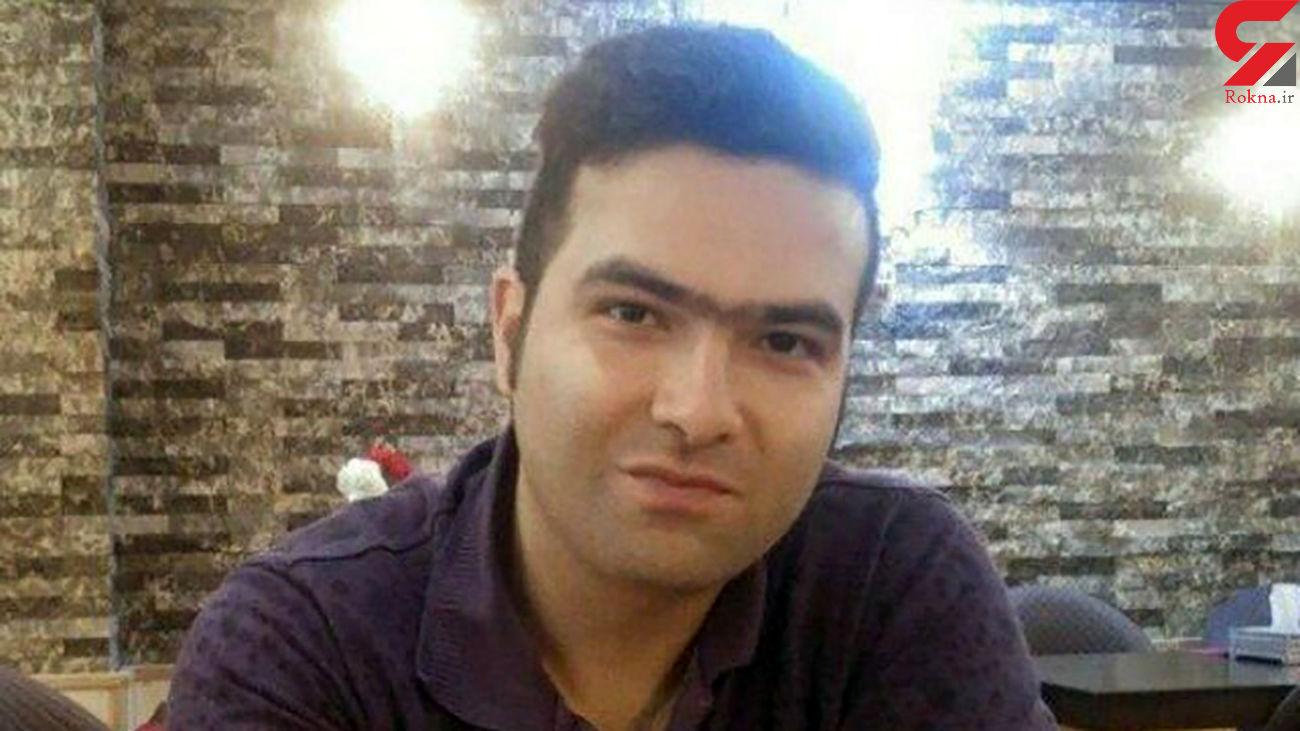 کشف بقایای اسکلت جسد معین شریفی در کردکوی / مرگ تایید شد + عکس