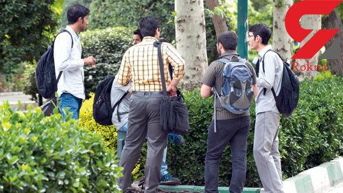 نامه 200 دانشجوی رشته علوم سیاسی دانشگاه تهران به رییس جمهور ؛ دغدغه علم داریم