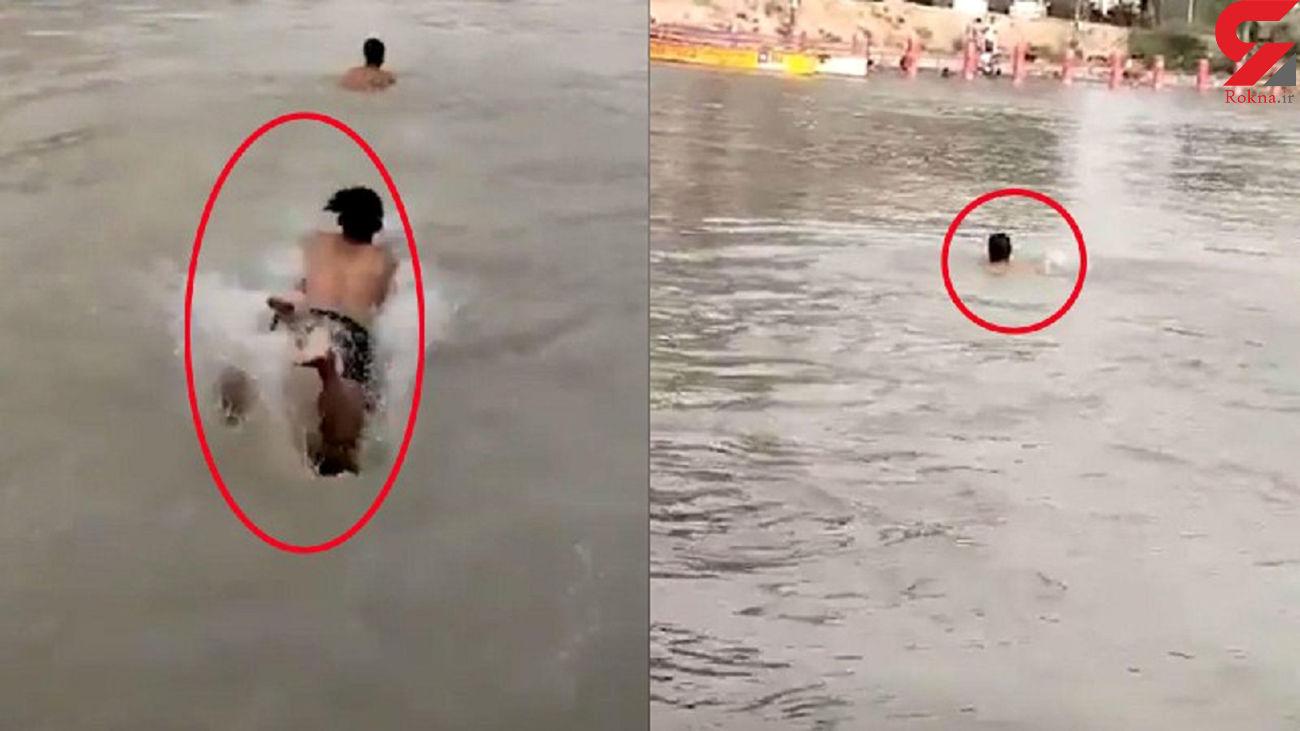 فیلمبرداری به جای کمک در صحنه غرق شدن پسر جوان + فیلم / هند