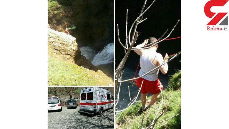 لحظه تلخ پیدا شدن جسد در آبشار شلماش + فیلم و عکس(+14)