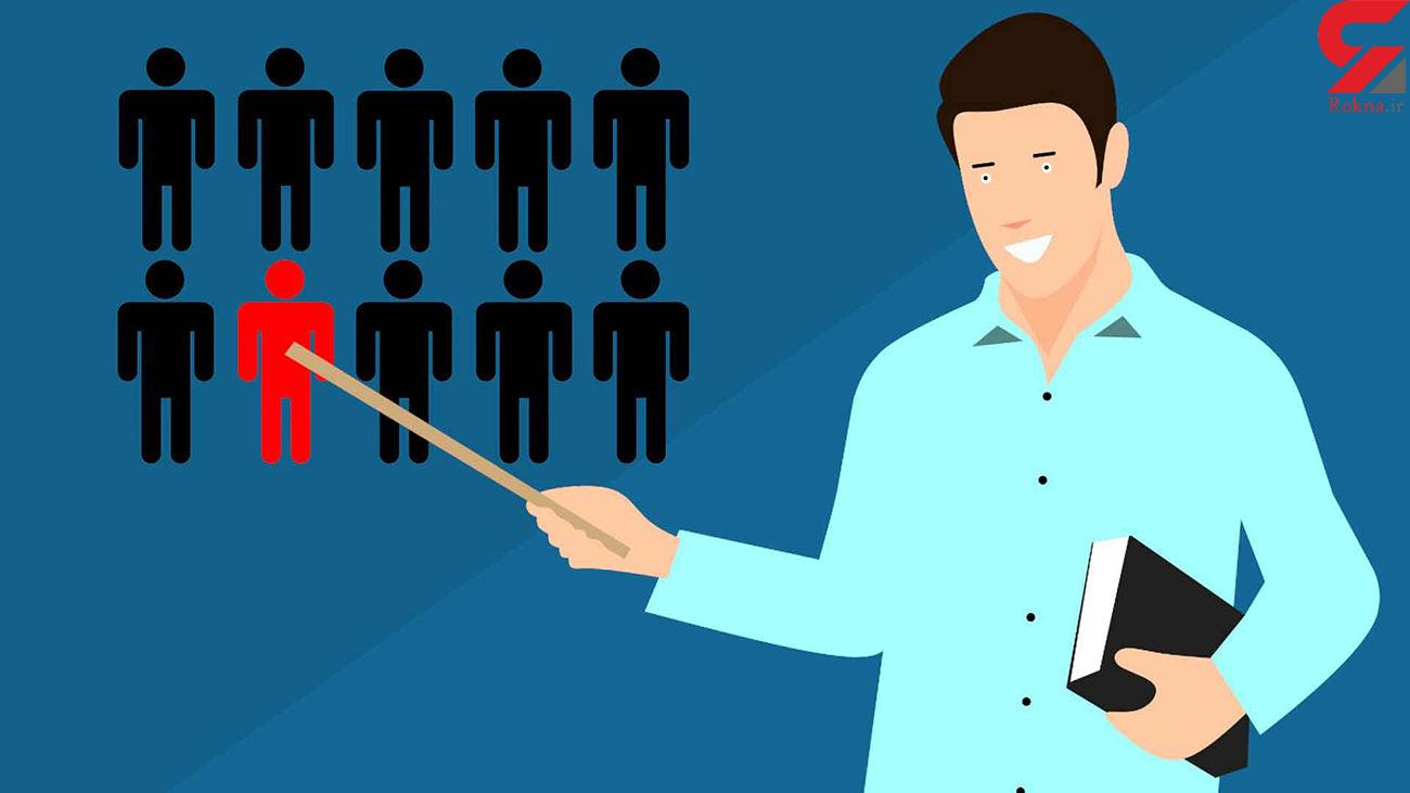 راهنمایی افراد در مواجهه با بد کلامی اطرافیان