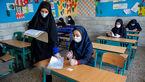 ابلاغ دستورالعمل مراقبت و کنترل کرونا در حوزههای برگزاری امتحانات
