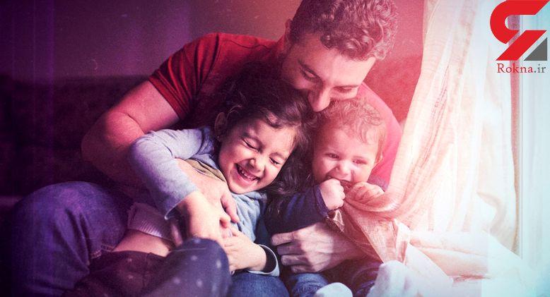 تنهایی های گم شده پدران مجرد / مردان بیوه چه مشکلاتی دارند ؟