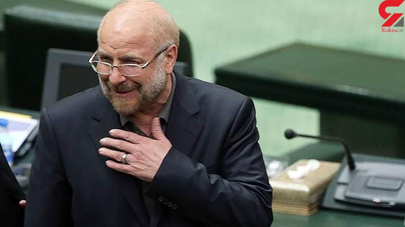 ساعت کار قالیباف / آقای رئیس چند ساعت در مجلس است؟