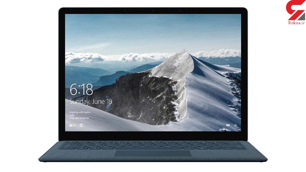 قیمت لپ تاپ های 6 میلیون تومانی در بازار + جدول
