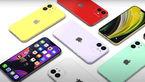 برای خرید گوشی موبایل آیفون 12 در کشورهای مختلف چند روز باید کار کرد ؟ / ایران 500 روز