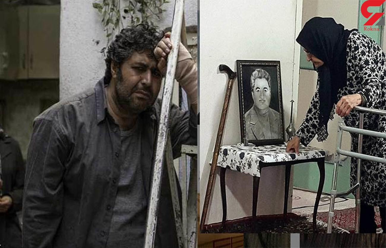 خداحافظی تلخ آقای بازیگر با مادرش + عکس