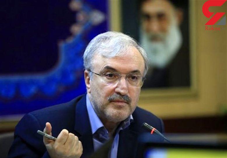 وزیر بهداشت: ایران گواهینامه حذف واکسن سرخک را از سازمان جهانی دارو گرفت