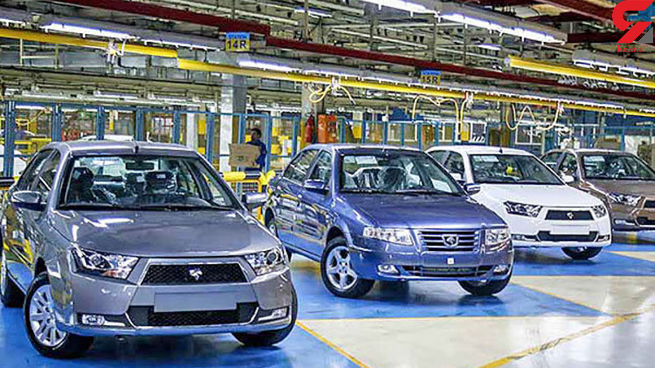 جزئیاتی از آخرین قیمت انواع خودرو