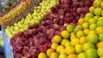 قیمت میوه و تره بار همچنان بالاست + قیمت جدید