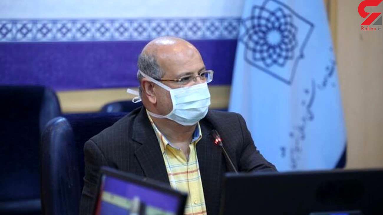 وضعیت هشدارآمیز کرونا در تهران