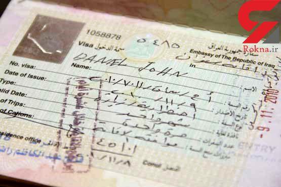 صدور روادید عراق برای زائران ایرانی از سرگرفته شد +عکس