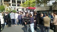 تجمع متقاضیان مسکن مهر مقابل ساختمان شرکت عمران شهرهای جدید در ونک