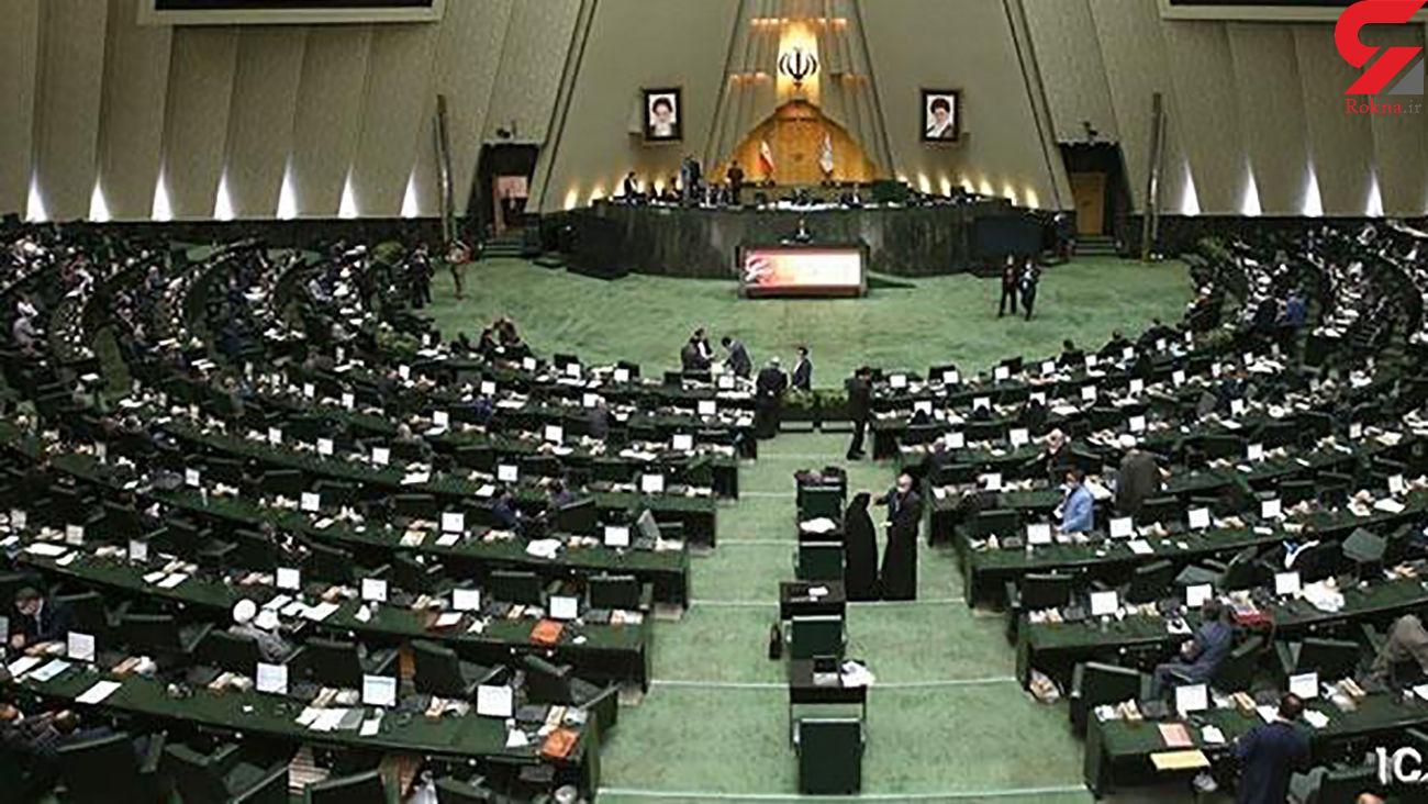 طرح خانه دار کردن همه ایرانیان در مجلس یازدهم