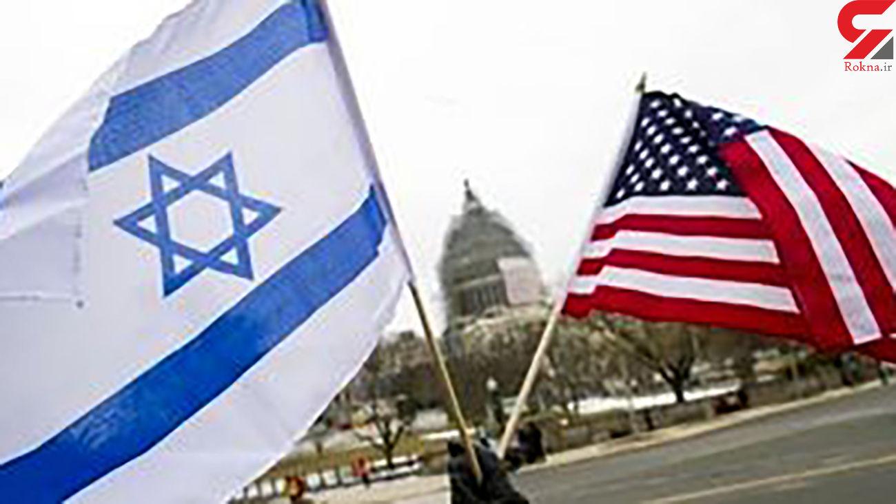 مخالفت تل آویو با بازگشت آمریکا به توافق برجام