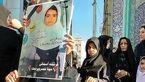 درخواست پدر مونا قربانی آتش سوزی مدرسه زاهدان از سارق یادگاری های دخترش + عکس