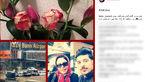 بازیگر زن معروف ایرانی به اروپا برگشت +عکس