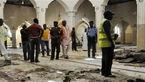 سه زن انتحاری به مسجدی در نیجر حمله کردند