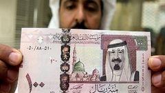 ارزش ریال عربستان در برابر دلار به پایینترین میزان خود از سال ۲۰۱۷ رسید