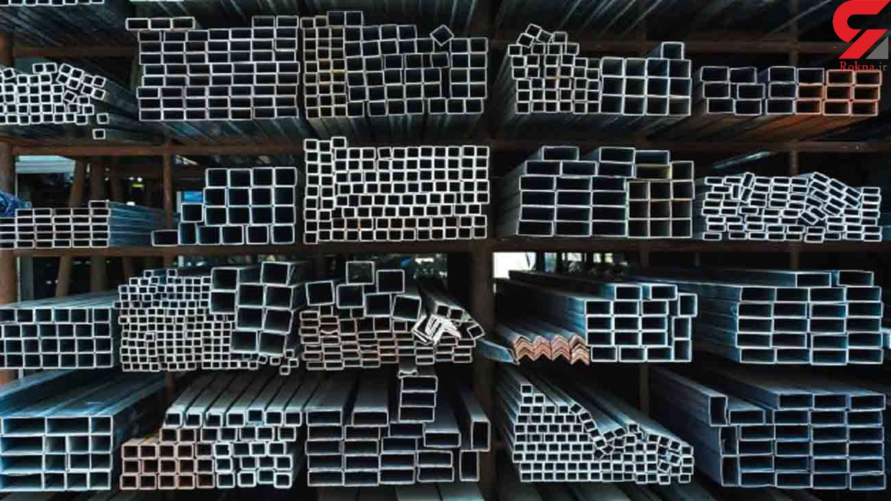 قیمت آهن آلات ساختمانی در بازار امروز یکشنبه 25 مرداد 99 + جدول
