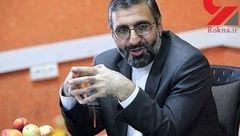 ماجرای  اعدام مفسدین اقتصادی در میدان آزادی تهران