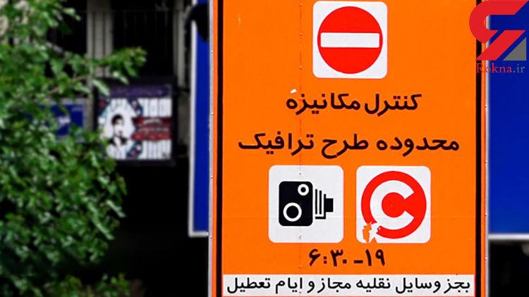 زمان اعتبار طرح ترافیک سال ۹۷ آژانسیها و خبرنگاران اعلام شد