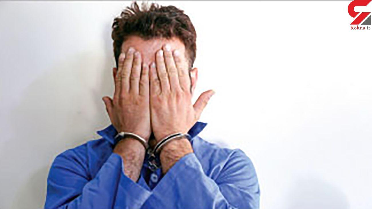 شیطان 28 ساله گرمسار دستگیر شد