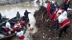 جسد دومین سرنشین پراید سقوط کرده در رودخانه فومن بعد از 13 روز پیدا شد+تصاویر