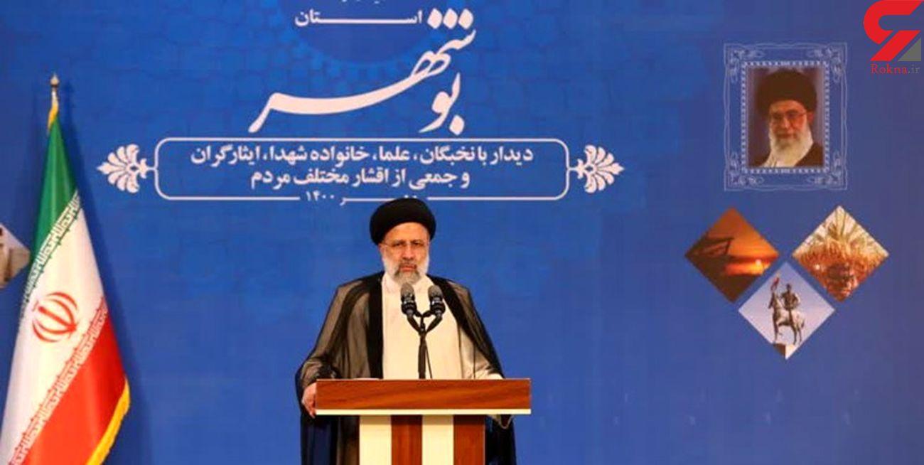 رئیس جمهور: تأمین آب شرب بوشهر از طریق نیروگاه اتمی