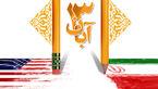 ایران اراده کند در ۱۲ دقیقه خاورمیانه را اشغال می کند