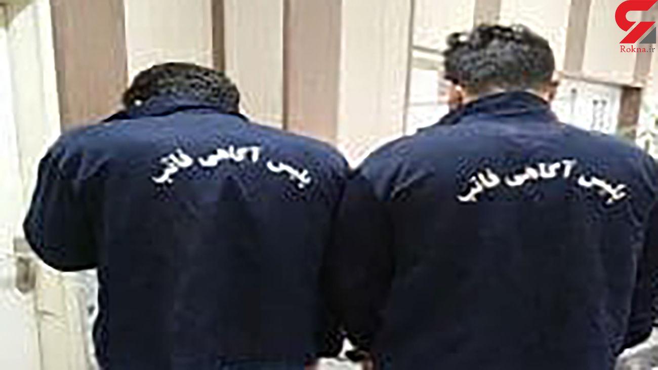 2 پسر بچه تهرانی قاتل شدند! / آنها اعدام نمی شوند + جزییات