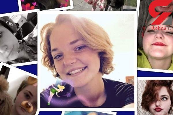 قتل دختر 15 ساله بی حیا هنگام تماس تلفنی با مادرش+ عکس