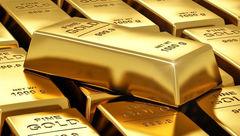 قیمت جهانی طلا امروز ۱۳۹۷/۰۹/۲۴