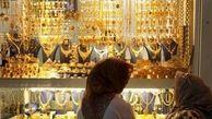قیمت طلا و دلار در بازار امروز