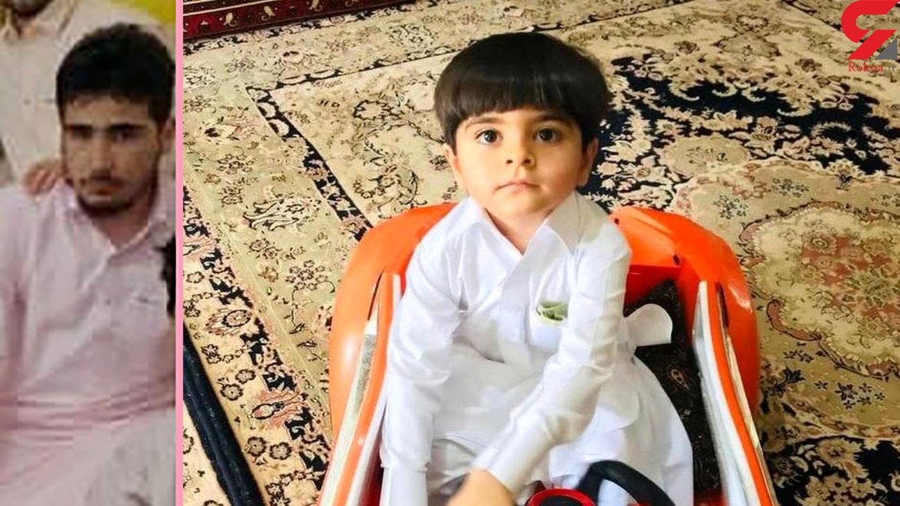 عکس پسربچه بانمک ایرانی که پاکستانی ها ربودند! + سرنوشت 2 گروگان خارج از ایران