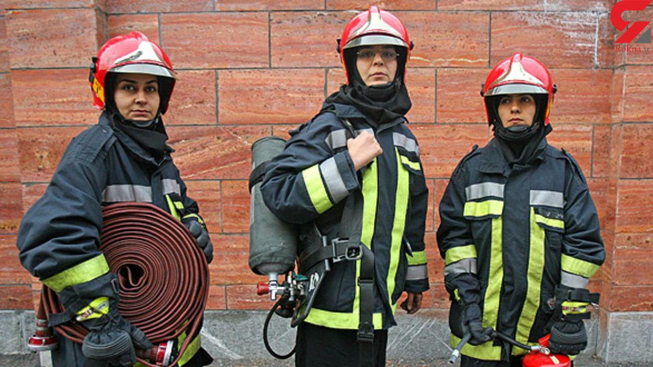 آغاز رقابت 131 زن برای ورود به آتش نشانی تهران