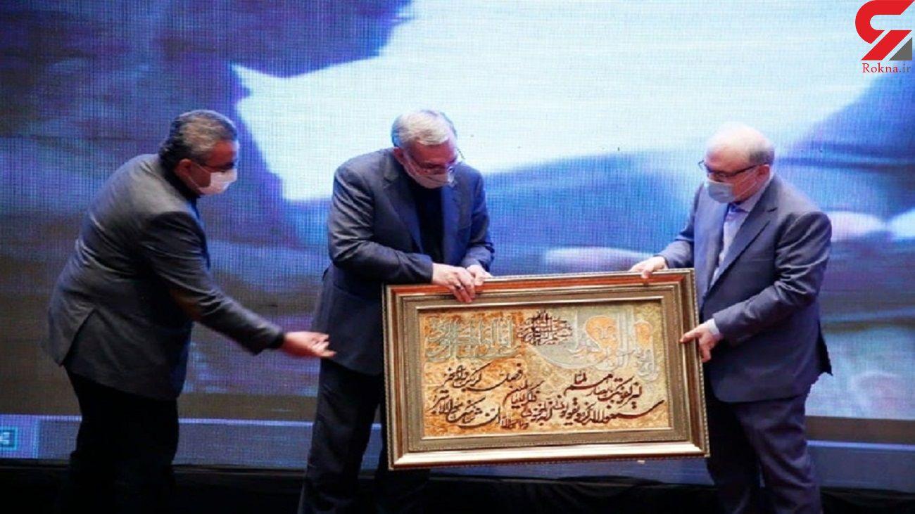 تقدیر ویژه وزیر جدید بهداشت از سعید نمکی / عین اللهی: نمکی شهید زنده است