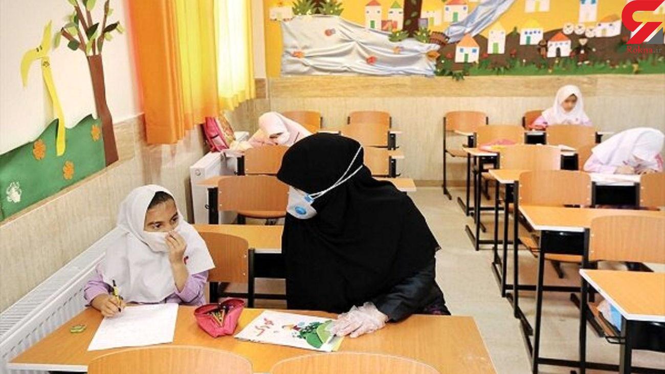 شرایط بازگشایی مدارس از مهرماه/ معلمان و کارکنان مدارس از مرداد واکسینه می شوند