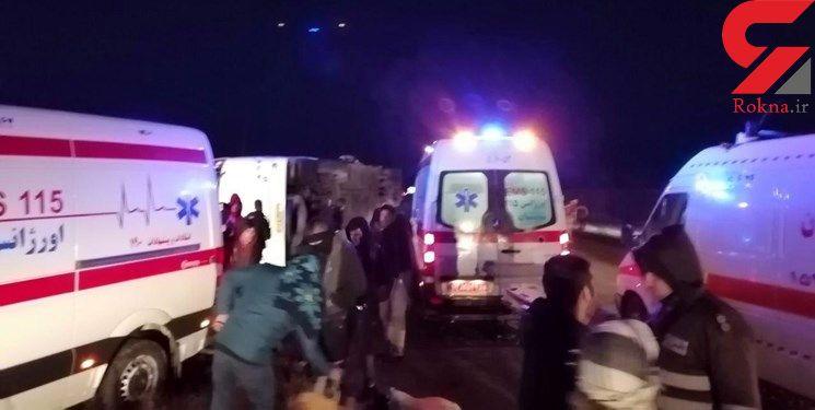 دستور ویژه رئیس کل دادگستری استان مازندران در پی واژگونی اتوبوس سوادکوه