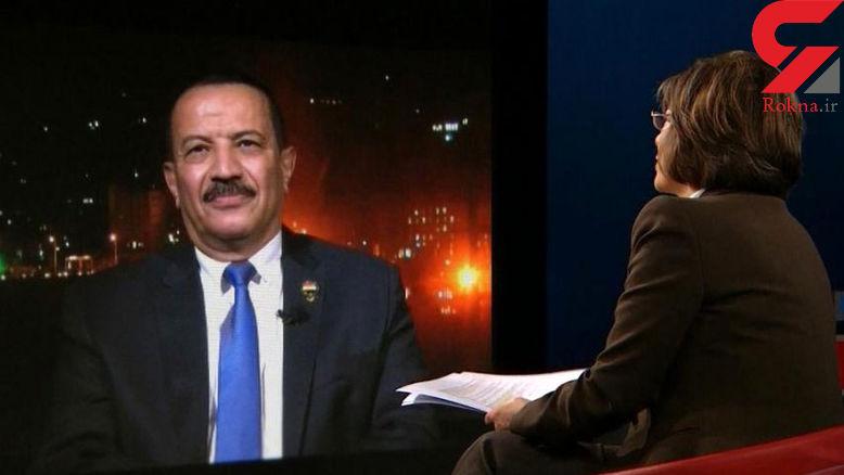 وزیرخارجه یمن: از روس ها موشک گرفته بودیم، نه از ایران