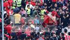 اولین عکس از کتک کاری خونین هواداران پرسپولیس در ورزشگاه آزادی  + جزییات