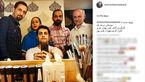 سلفی آیینه ای بازیگر مشهور ایرانی با دوستان درجه یک اش! +عکس