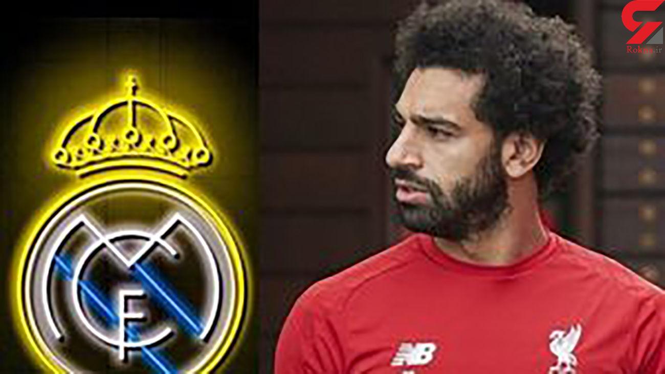 محمد صلاح پیشنهاد رئال مادرید را رد کرد