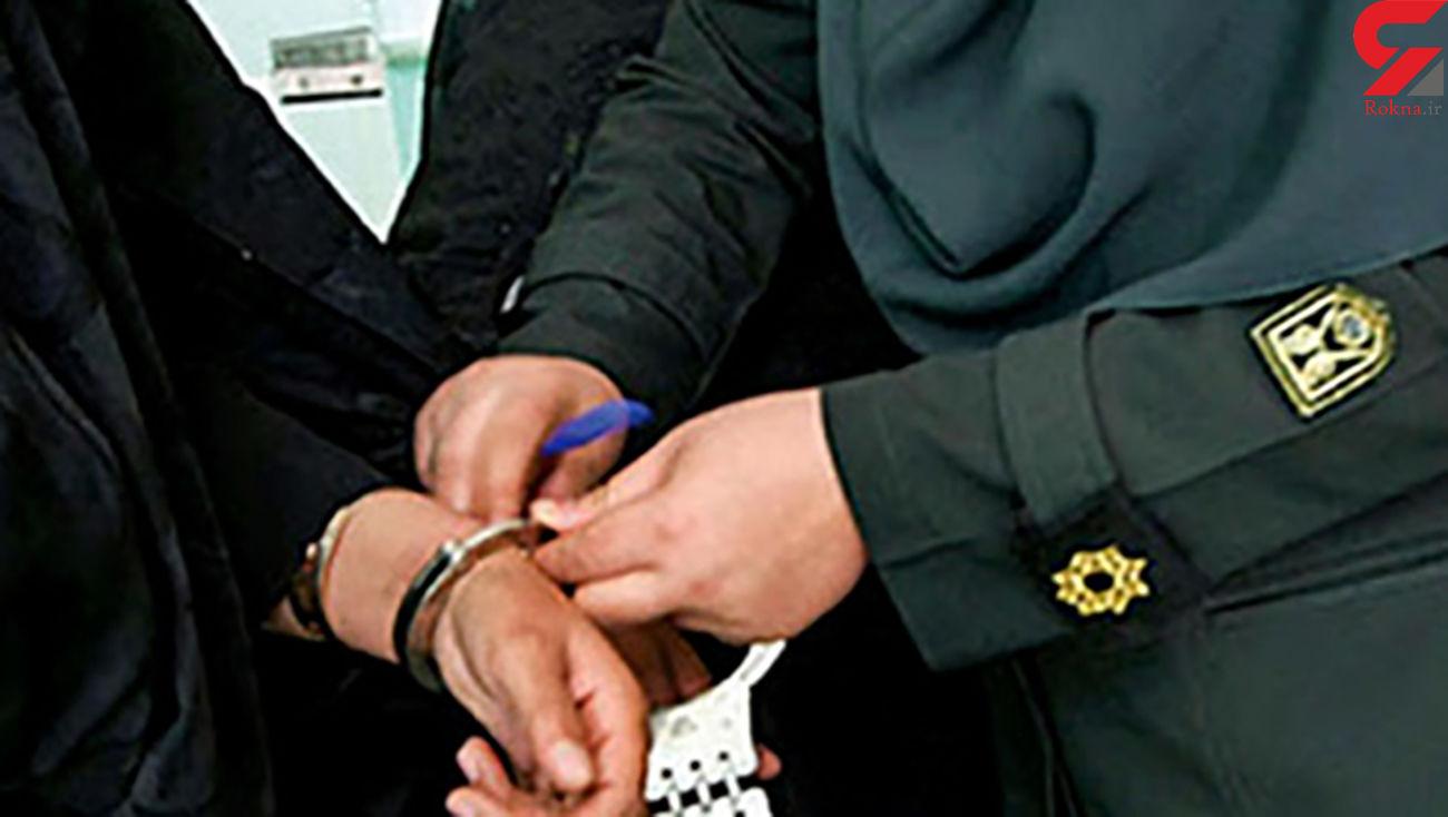 بازداشت زوج تبهکار که کرجی ها را عاصی کردند