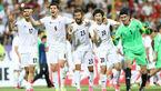 هدیه ویژه ایران به تیمهای همگروه خود در جام جهانی روسیه +عکس