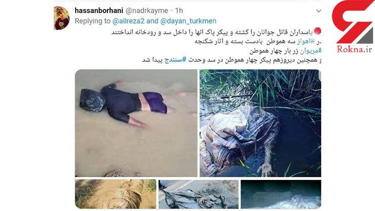 ماجرای اجسادی که بعد از ۴ سال دوباره زنده و کشته شدند+ عکس