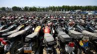 سرقت موتورسیکلت در اصفهان و کشف در آباده