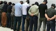 16 نفر از اراذل و اوباش بوکان دستگیر شدند