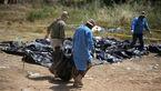 کشف 80 جسد دیگر قربانیان کشتار هولناک اسپایکر